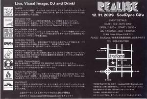 realize-2.jpg
